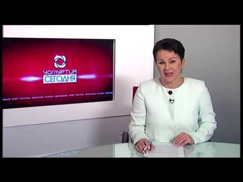 27 01 2020 Новости Спорта