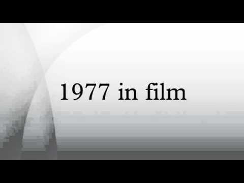 1977 in film