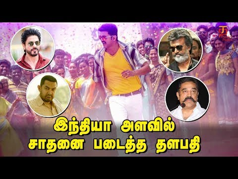 Vijay leads at top actors in India   Actor Vijay   Mersal Movie   Google Top Chart   Thamizh Padam