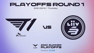 T1 vs. 리브 샌박   매치 하이라이트   08.19   2021 LCK 서머 플레이오프 라운드1