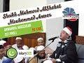 Voir Rediffusion du Live : Qari Mahmood Shahat - Anwaroul Massaadjid (St-Paul) Réunion Island