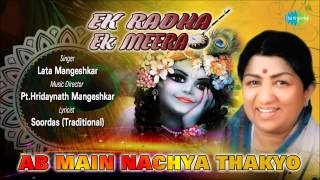 Ab Main Nachya Thakyo | Hindi Devotional Song | Lata Mangeshkar