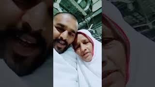 Ammi jaan Makkah mukarma(20)