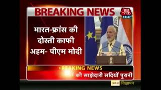 Breaking News   India France Sign 14 Key Deals In Defence, Nuclear Energy And Education