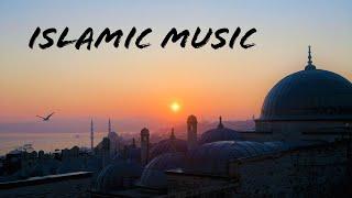 Islamic background music no copyright | Arabic background music no copyright | Nasheed vocal | 1