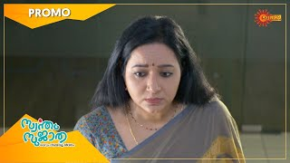 Swantham Sujatha - Promo | 20 April 21 | Surya TV Serial | Malayalam Serial