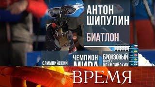 Решение Олимпийского комитета грозит сломать многие судьбы «чистых» российских спортсменов.