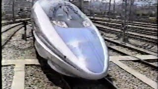 500系新幹線が出来るまで【1997年】