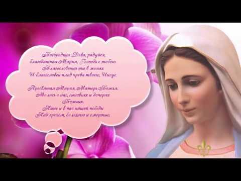 сердце марии смотреть онлайн