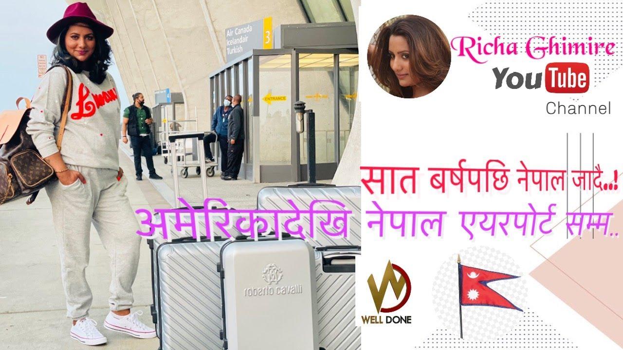 Download रिचा घिमिरे ७ बर्षपछि नेपाल जादै /अमेरिका देखि नेपाल एयरपोर्टसम्म/ Richa Ghimire...