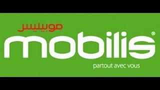 معرفة رقم شريحة موبيليس جميع الشرائح  mobilis 2017