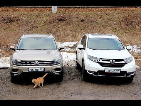 видео: Хонда СРВ (honda cr-v) - Тигуан (tiguan): грязь и снег по колено