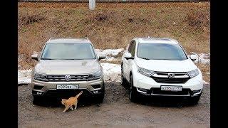 Хонда СРВ (Honda CR-V) - Тигуан (Tiguan): грязь и снег по колено