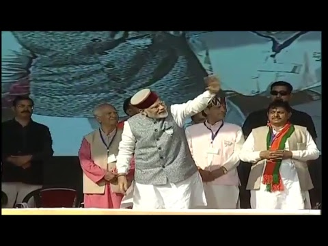 PM Shri Narendra Modi addresses public meeting in Kangra, Himachal Pradesh