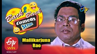 Mallikarjuna Rao | Back to Back | Comedy Scenes - 3 | ETV Cinema
