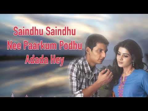 Neethane En Ponvasantham-Saayndhu Saayndhu Tamil Lyrics | Jiiva,Samantha |  Ilaiyaraja
