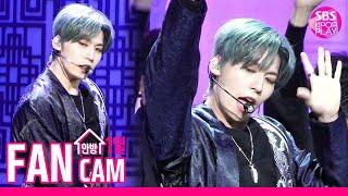 [안방1열 직캠4K]원어스 건희 '가자'(ONEUS KEON HEE 'LIT' FanCam)│@SBS Inkigayo_201910.6