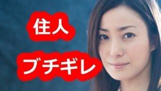 10月21日に放送された 菅野美穂主演のテレビドラマ 「砂の塔~知りすぎ...