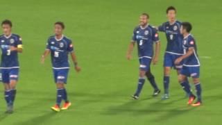 2016.9.18 ホーム徳島戦でのアルセウのゴール