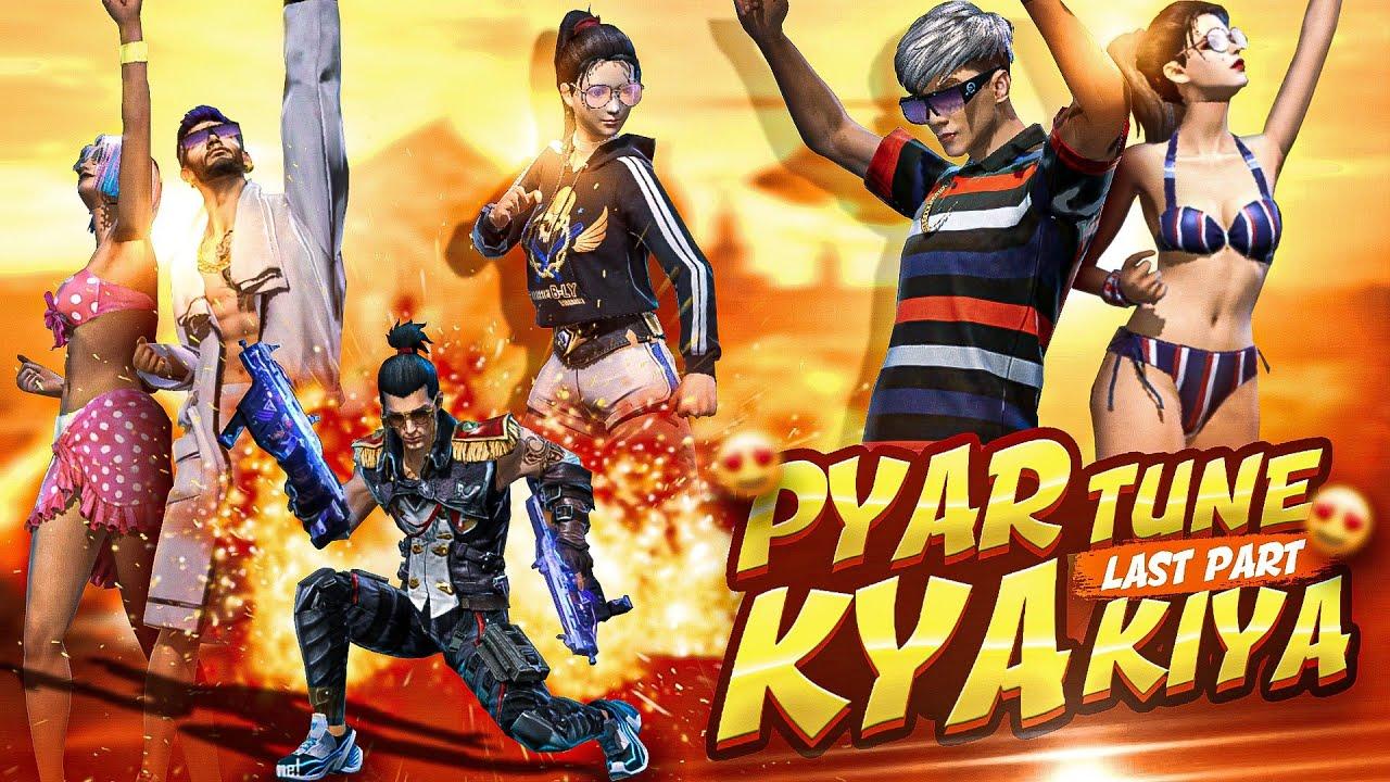 PYAR TUNE KYA KIYA ❤️ THE END    MAHA EPISODE    FREE FIRE SHORT EMOTIONAL FILM    RISHI GAMING