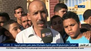 الوادي: سكان وتلاميذ الرباح يحتجون للمطالبة بتوفير الامن بعد مقتل زميلتهم