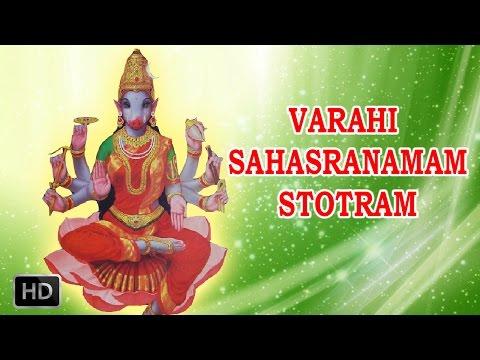 Sri Varahi Sahasranamam - Powerful Mantra - Dr.R. Thiagarajan