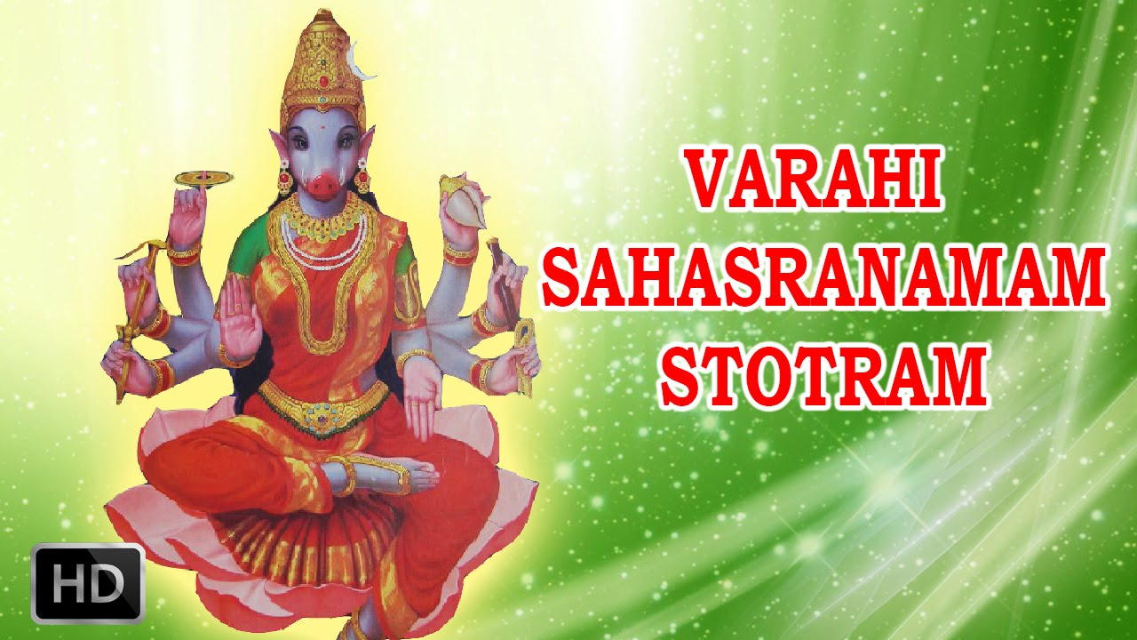 Chamakam Sanskrit Epub