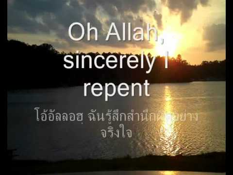 Thought Provoking Quotes Wallpapers O Allah Please Forgive Me Youtube