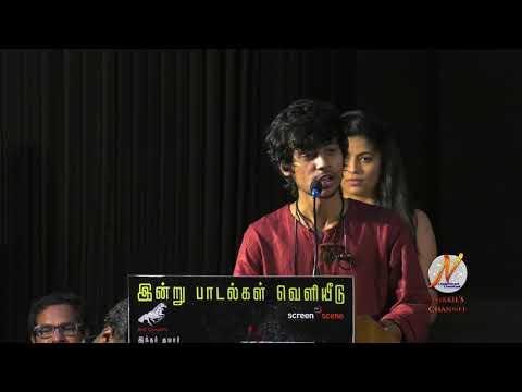 Music Director Arun Raj Speech at Thadam Audio Launch Video Mp3