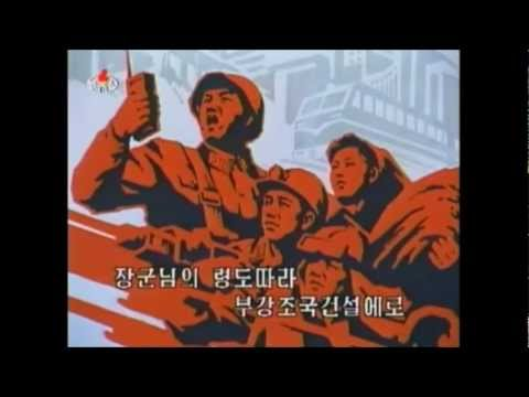 Democratic People's Republic of  Korea -Top 16 Music Videos
