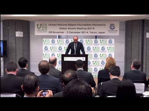 The United Nations - Nippon Foundation Partnership Training Program