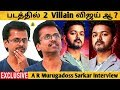 Sarkar படத்தில் 2 Villain விஜய் ஆ? AR Murugadoss Opens UP ! AR Murugadoss Interview ! Vijay