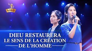 Musique chrétienne 2020 « Dieu restaurera le sens de la création de l'homme »