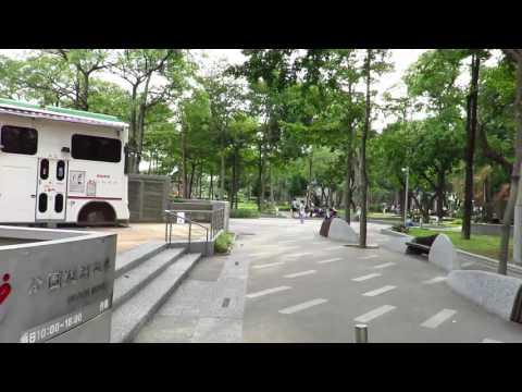 Taipei 228 Peace Memorial Park 台北二二八和平公園