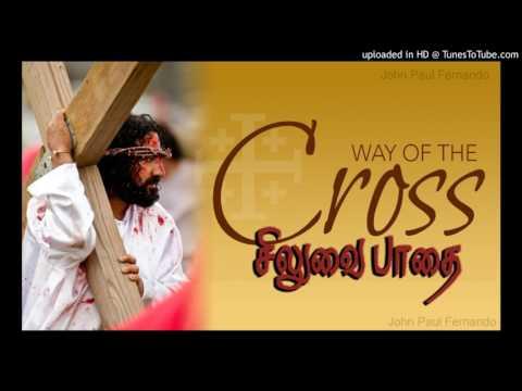 Way of Cross சிலுவைப்பாதை -2017