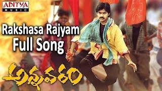 Rakshasa Rajyam Full Song ll Annavaram Movie ll Pawan Kalyan, Aasin