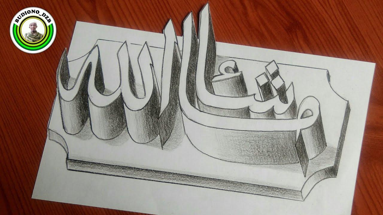 Kaligrafi 3d Masya Allah Belajar Kaligrafi Arab Youtube