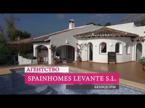 Продажа дома в Альтее, Испания. Дом в средиземноморском стиле и видом на море недорого