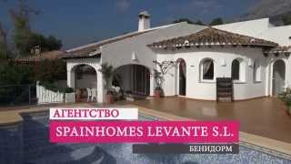 Недорогие дома в испании дубай купит квартиру