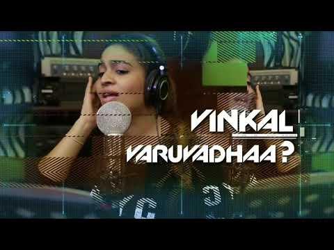 Tik Tik Tik - Title Track Lyric |30 seconds| Jayam Ravi, Nivetha Pethuraj | D