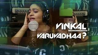 Tik Tik Tik Title Track Lyric  30 seconds  Jayam Ravi, Nivetha Pethuraj   D.Imman