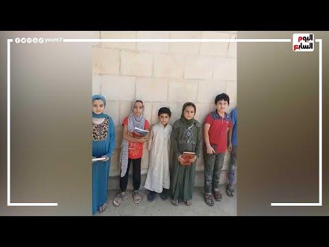 أطفال الجنة يحملون القرآن الكريم ويواصلون الدعاء على قبر محمود العربى بالمنوفية