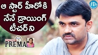 I Was That Star Hero's Drawing Teacher - Maruthi || Dialogue With Prema