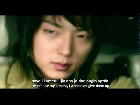 My Girl OST Never Say Goodbye With Lyric