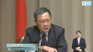 20180719行政院會後記者會(第3609次會議)