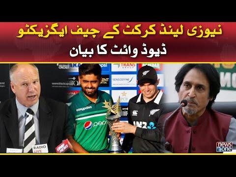 Pak VS NZ Series - NZ Cricket Chief David White Statement