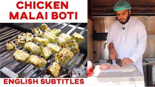 Malai Boti Recipe - Restaurant Style Orignal Chicken Malai Boti - Kun Foods