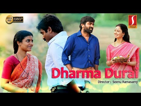 Latest Malayalam Full Movie | Dharma Durai...