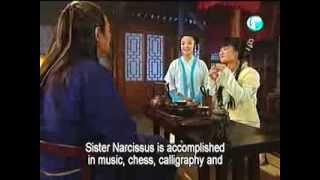 Swordsman Episode 1 - English Subbed . 短刀行 ,第一集 . 张卫健 1998 Aka Short Sabre Story