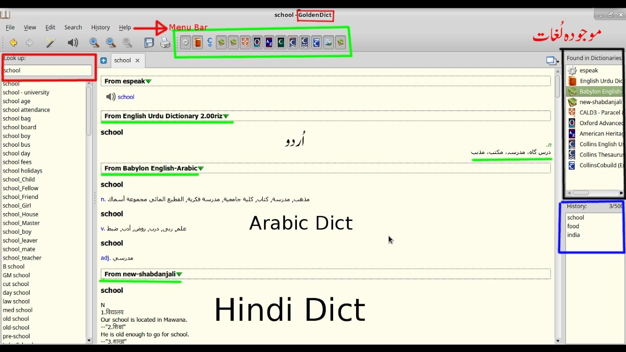Free multilingual Dictionary for Windows,Linux,Android [Part 1 ],,,,Urdu,  Hindi, English